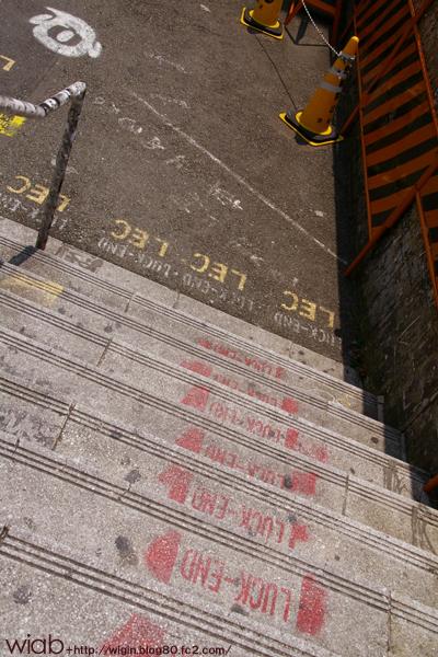 ストリート階段
