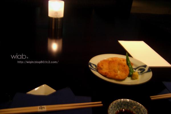 さつま揚げ☆ 和食になると新たに和の食器を用意してくれます。