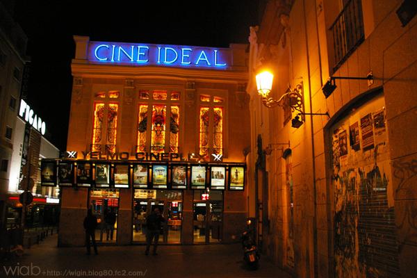 スペインの映画館をパチリ★ シネコンかな