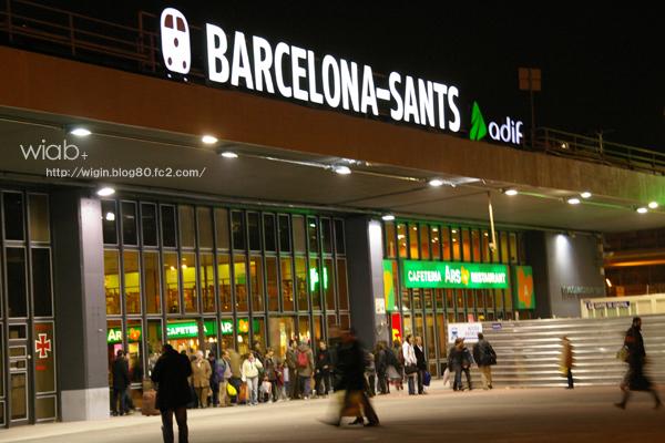 バルセロナ到着★ でっかい駅だった。