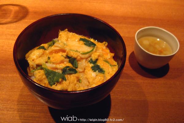 白魚の卵とじご飯で〆る☆