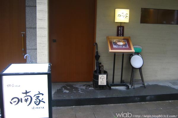 赤坂ではなかなか有名らしい。