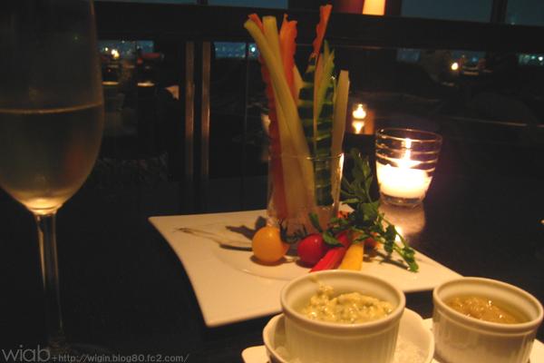 有機野菜のスティック アンチョビとゴルゴンゾーラのディップ添え