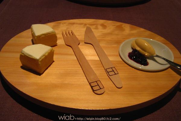 デザートはカマンベールチーズケーキ♪