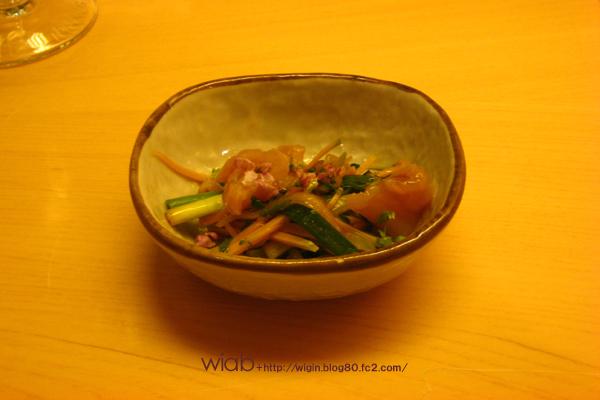 活水蛸野菜和え 南瓜、胡瓜、大根