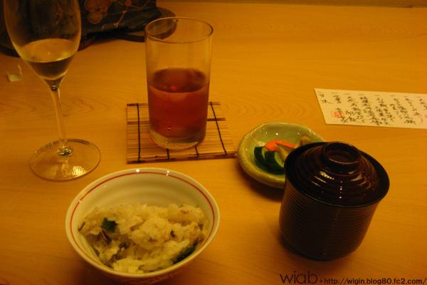 天然若鮎釜炊き白御飯、赤出し香の物