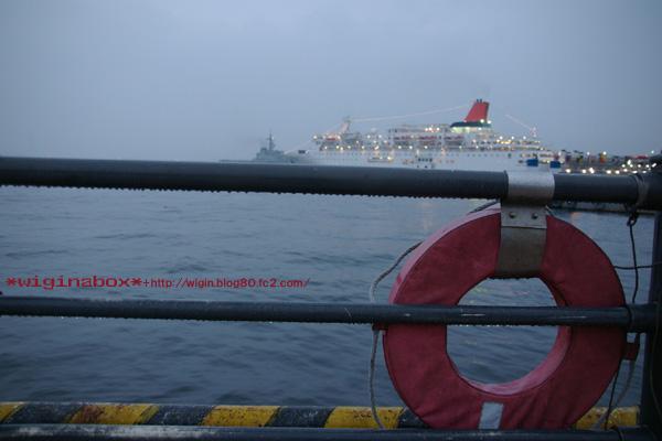 港ぉって感じだね♪ いきなり雨降ってきてびっくりしたよ
