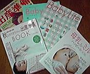 借り物雑誌