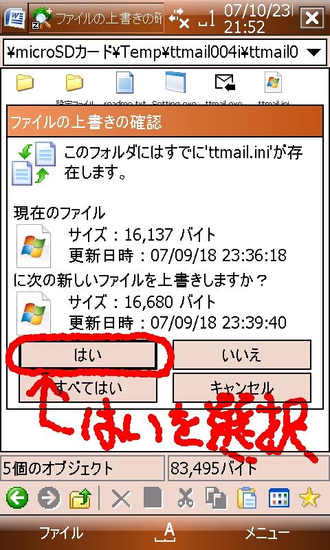 20071023215347.jpg