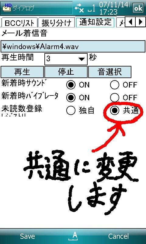 20071114172416_small.jpg