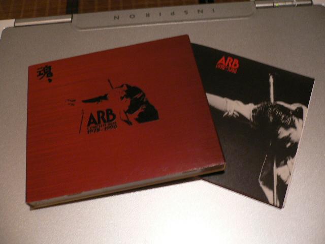 ARBベスト 1978~1990