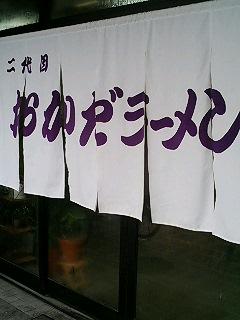 200602152139122