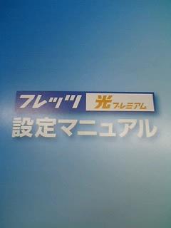 20060228233919