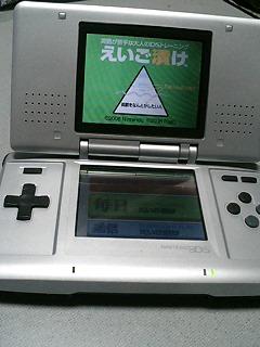 20060327003309
