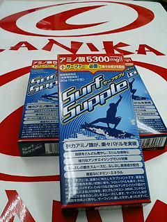 20060725032347
