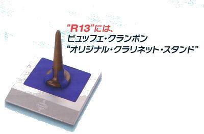 bcc_r13.jpg
