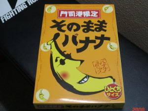 nakayama_00.jpg