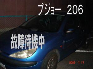 nakayama_kuruma.jpg