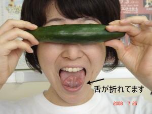 tokugi_01.jpg