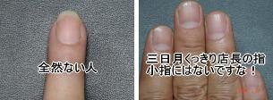 yubi_01.jpg