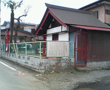 uenoharajyou