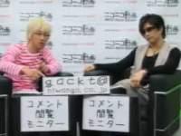 ニコニコ生放送 Gackt