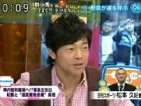 藤原紀香と離婚報道された陣内智則がインタビューで否定