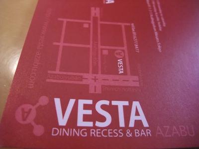 VESTA5