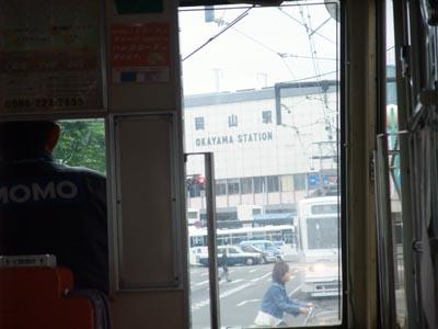 okayama12
