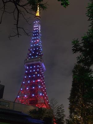 Japancolor