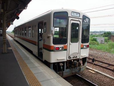 kameyama2
