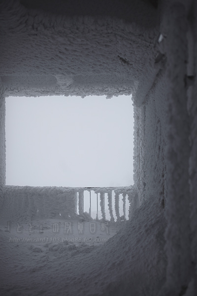 冬八甲田1