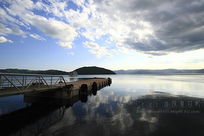 十和田湖08_1