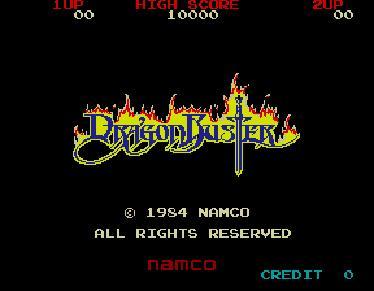 ドラゴンバスター開始画面