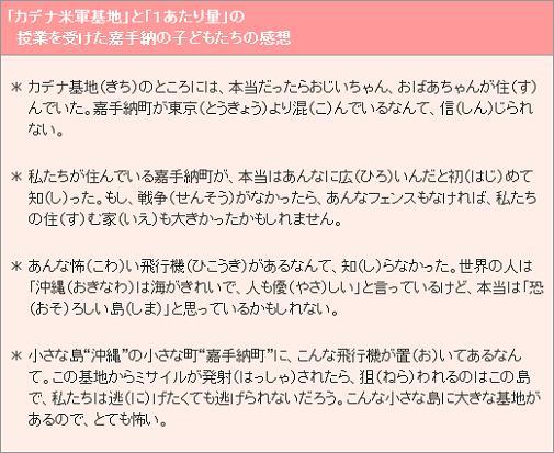 nikkyouso_cancer_banner.jpg