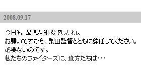 yoshii_blog.jpg