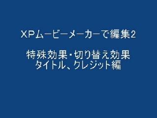 20051105234213.jpg