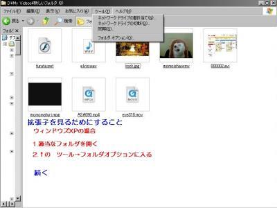 kakuchoushi.2.2.jpg