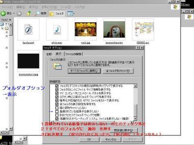 kakuchoushi1.jpg