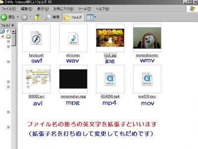 kakuchoushi3.2.jpg