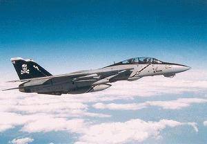 RF-1 ブリッツ戦闘機