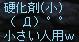 20050406010636.jpg