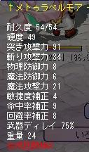 20050411094038.jpg
