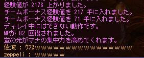 20050525104124.jpg