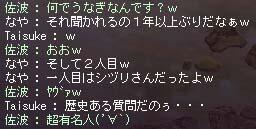 20051205040020.jpg