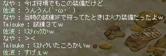20051205041709.jpg