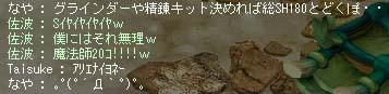 20051205041736.jpg