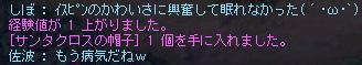 20051213151809.jpg