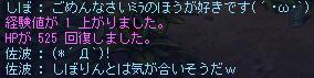 20051213151817.jpg