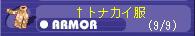 20051213151906.jpg